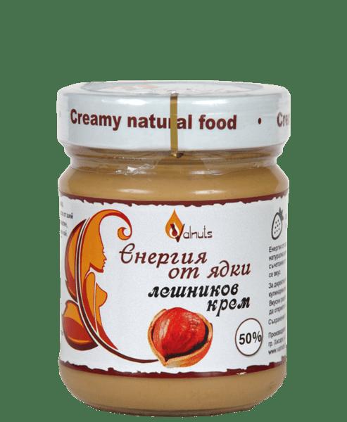 Лешников Крем - Valnuts - Енергия от ядки - 200 гр.